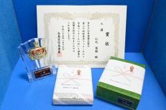 東京フォトサロン入賞: 賞状と副賞