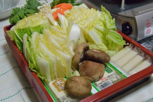 山田家: うどんすき: 野菜