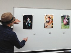 ATPF 芝公園撮影会: 増山先生の講評