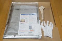 フレスコジクレー: パッケージ開封 + 刷毛 + 手袋