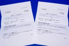 全東京写真連盟: 写真コンクール入賞のお知らせ: 平成25年7月分