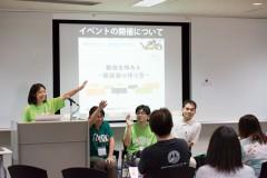 WordCamp: 勉強会の作り方: 挙手