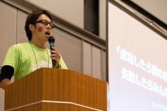 WordCamp Tokyo 2013: 成功したら僕のおかげ、失敗したらみんなのせい