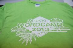WordCamp Tokyo 2013: スタッフTシャツ