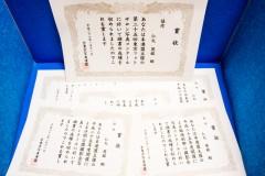 全東京写真連盟: 賞状: 2014年1月表彰分