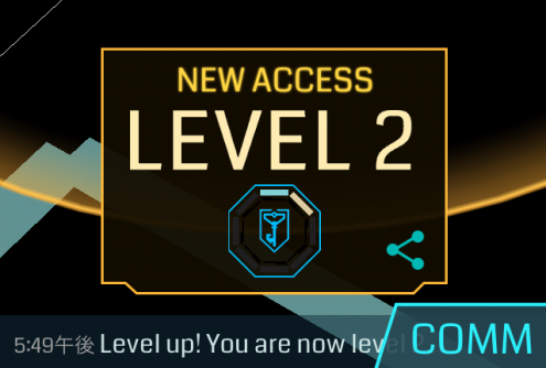 Ingress: Level 2