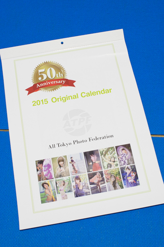 全東京写真連盟 50周年記念カレンダー