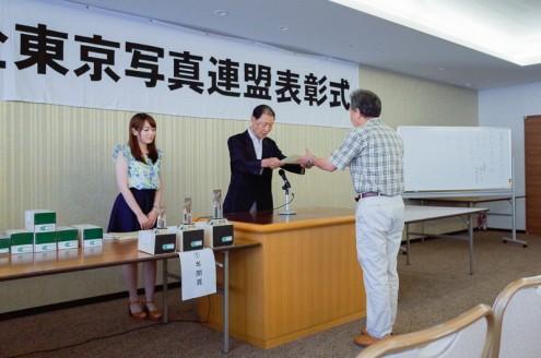 全東京写真連盟: 表彰式: 2015年8月表彰分