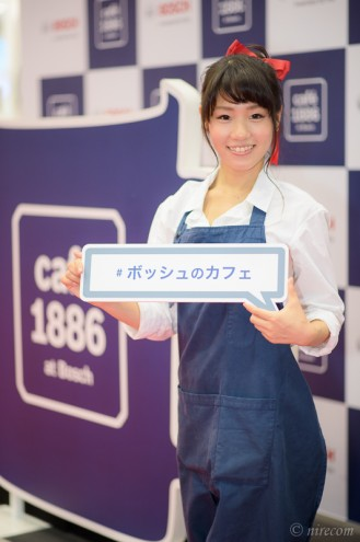 東京モーターショー 2015: 女性コンパニオン: ボッシュのカフェ