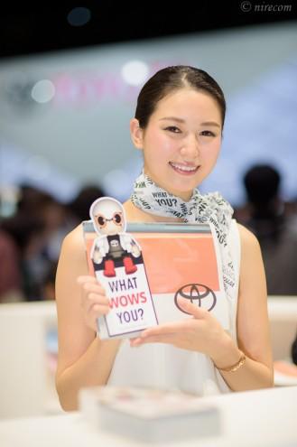 東京モーターショー 2015: 女性コンパニオン: Toyota