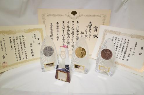 全東京写真連盟: 賞状: 2016年1月表彰分