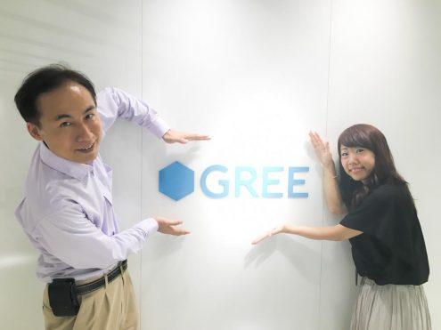 仁礼卒業式: GREE を囲む会