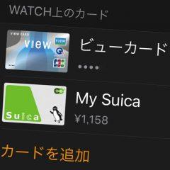 ios-wallet-card-list-thumbnail