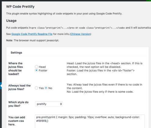 WP Code Prettify: 設定