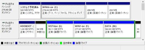 Windows 10: ディスクの管理 (diskmgmt.msc)
