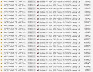 GPD Pocket: GPD 社からの Update メール到着ペース