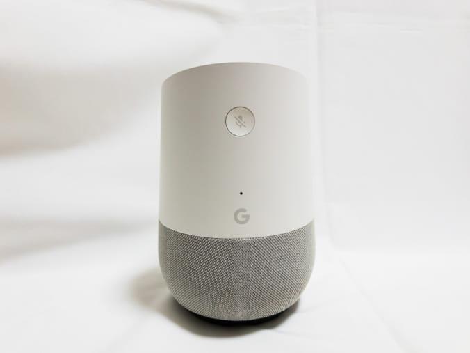 Google Home: 背面