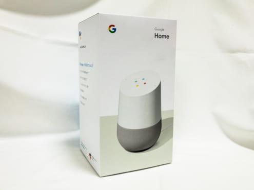 Google Home: 箱