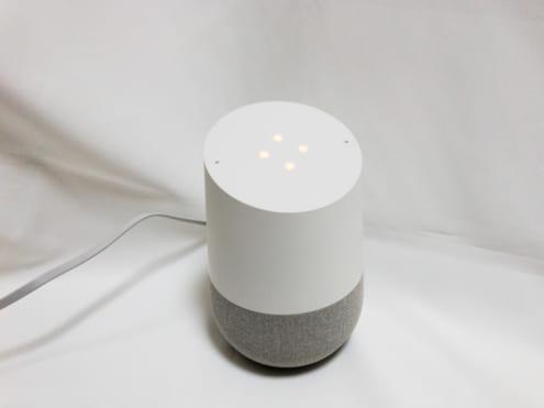 Google Home: ミュート状態