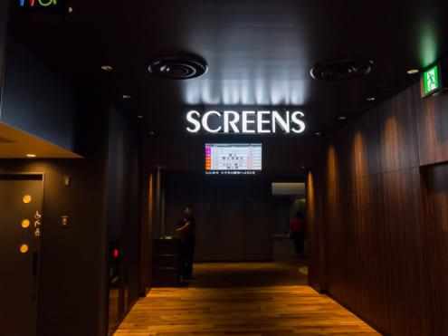 シアタス調布: スクリーン入り口