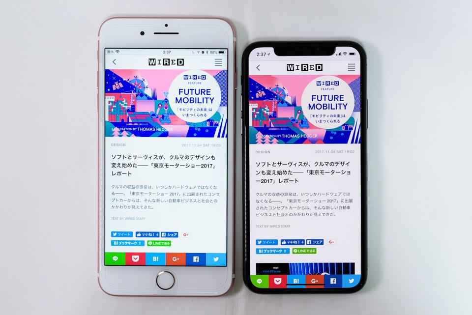 iPhone 7 Plus vs. iPhone X: Chrome
