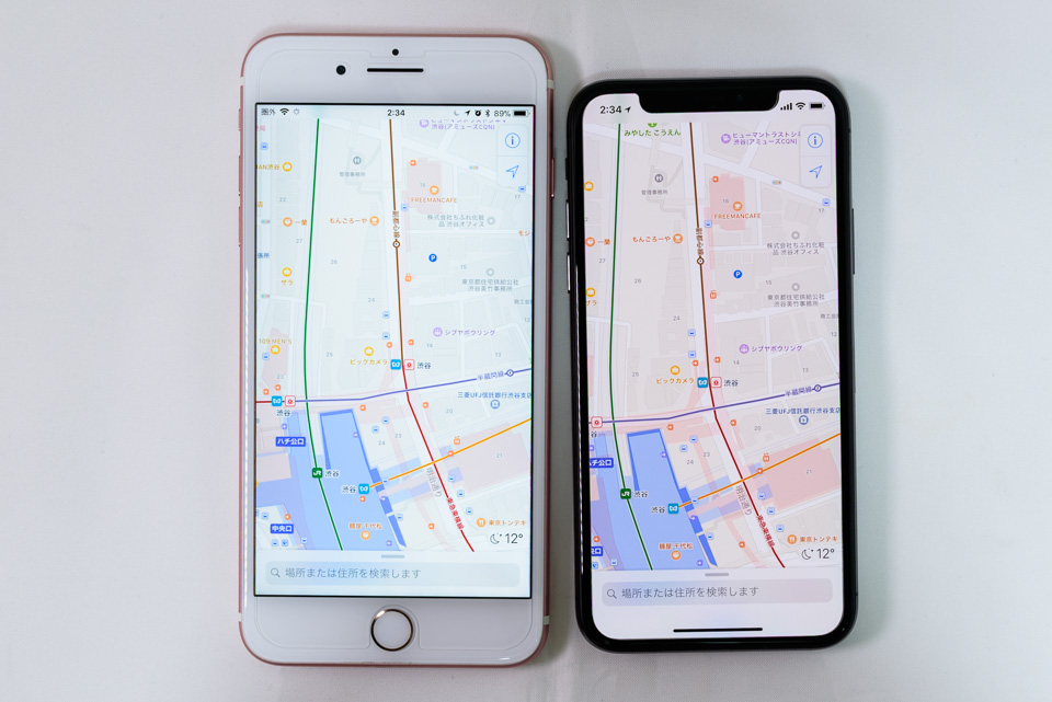 iPhone 7 Plus vs. iPhone X: iOS マップアプリ