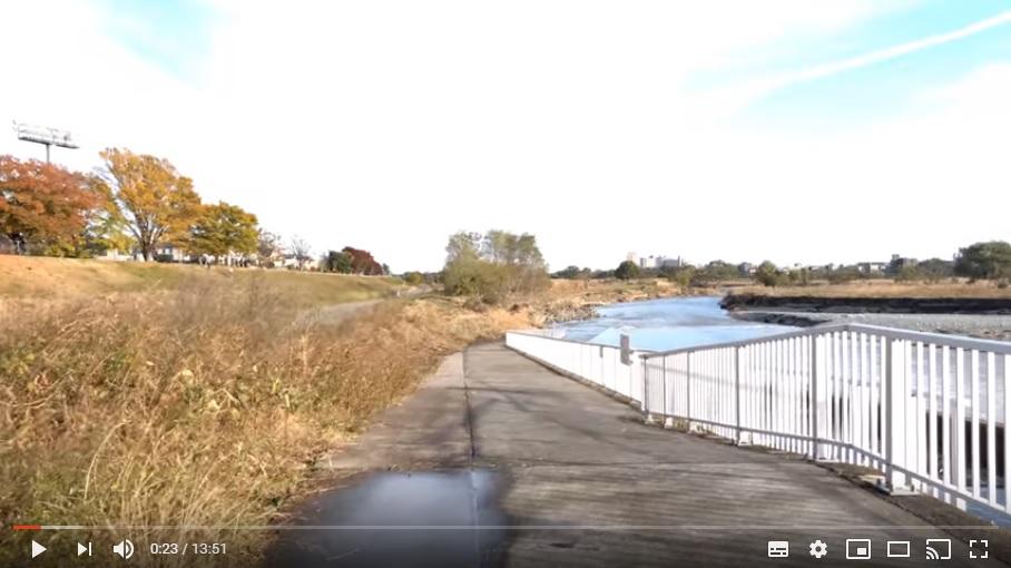 台風19号: 多摩川: 埋まったフェンス: 台風19号前
