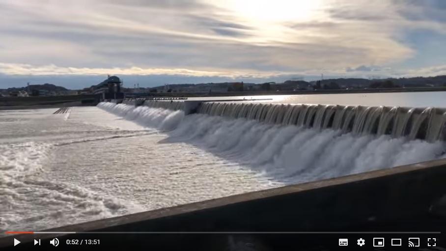 多摩川: 二ヶ領上河原堰: 遠景: 台風19号前