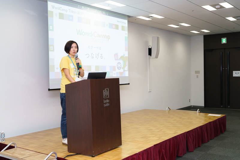WordCamp Tokyo 2019: テーマ: つなげる