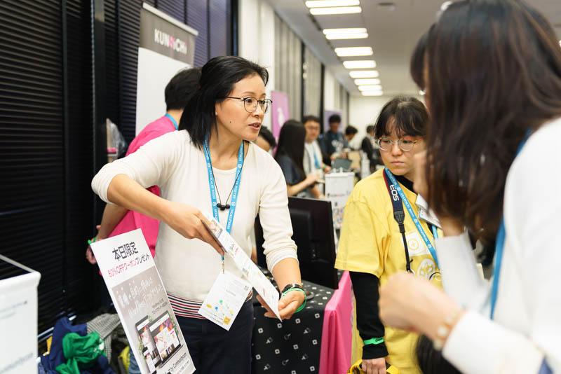 WordCamp Tokyo 2019: 企業ブース: コミュニティコム