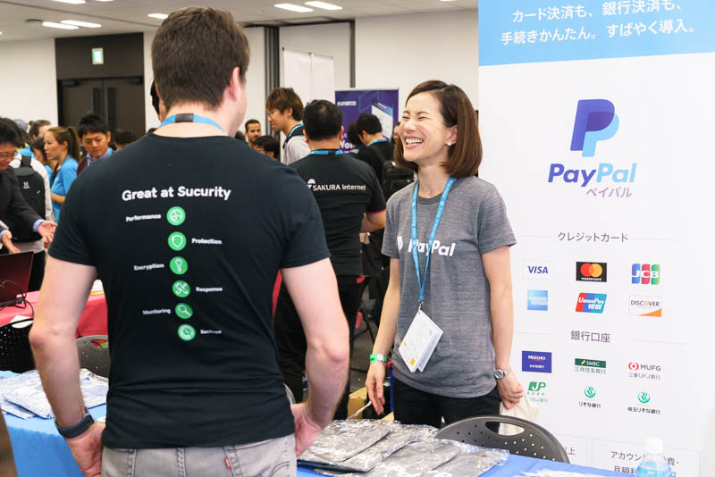 WordCamp Tokyo 2019: 企業ブース: Paypal