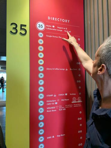 渋谷ストリーム 35F Directory