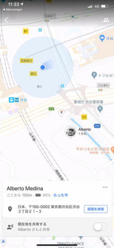 渋谷ストリーム: そのビルではない