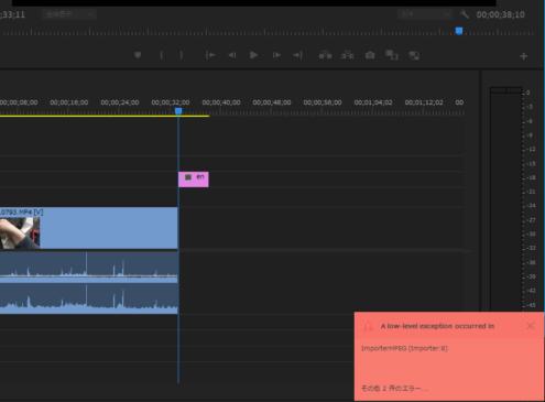 Adobe Premiere Pro 14.2: A low-level exception