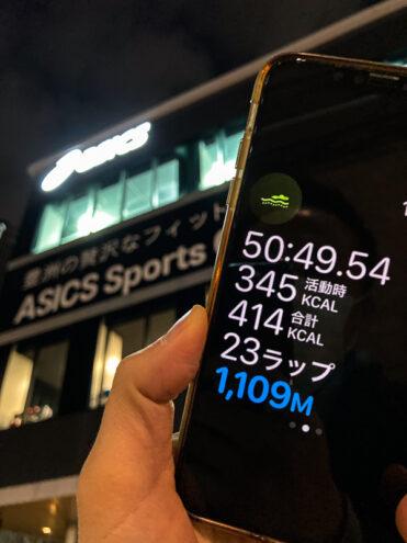 ASICS Sports vs. Apple Watch: swim result
